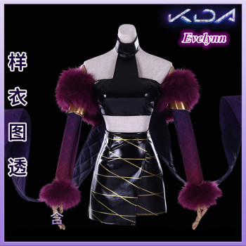 [Dec.Stock] Anime! LOL KDA Evelynn Agony's Embrace Battle Suit Sexy Uniform Cosplay Costume Halloween Outfit Free Shipping