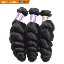 Allove Malaysian Loose Wave Hair Bundles 100% Human Hair Bundles Deals Natural Color Non Remy Wig Bundles Hair Weave Extensions(China)