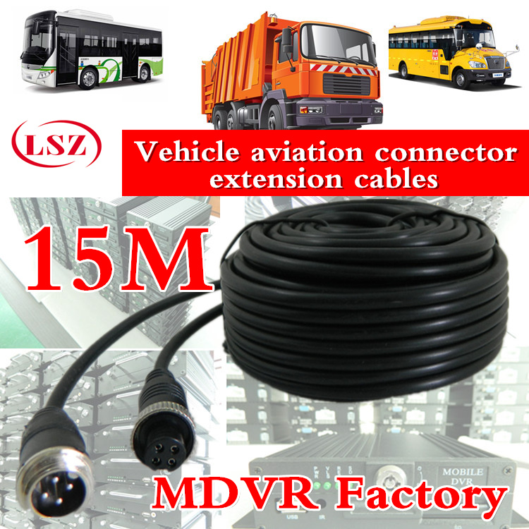 Vehicle Monitoring Video Wire, 15M Waterproof, Anti-seismic Automobile, Camera Cable, Video And Audio Integrated Line