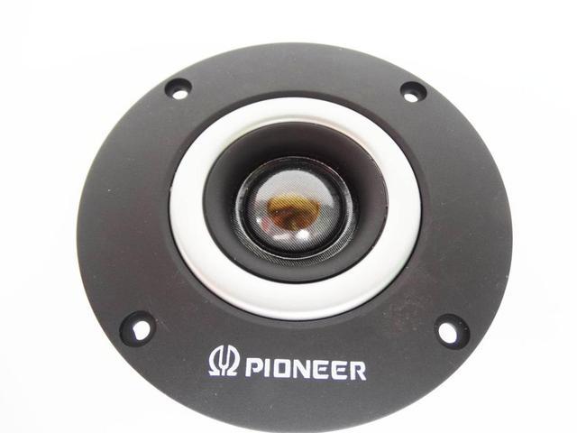 Fever class 4 inch double magnetic horn silk diaphragm hifi sound / car audio unit
