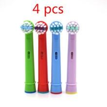 交換子供子供歯ブラシヘッド B EB 10A プロ健康段階電動歯ブラシ口腔ケア (4 個)