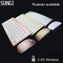 2016 neue Design 2,4G Ultradünne Drahtlose Tastatur Und Maus Combo Mit Usb-empfänger Maus Tastatur Für Apple PC Windows/7/8/10