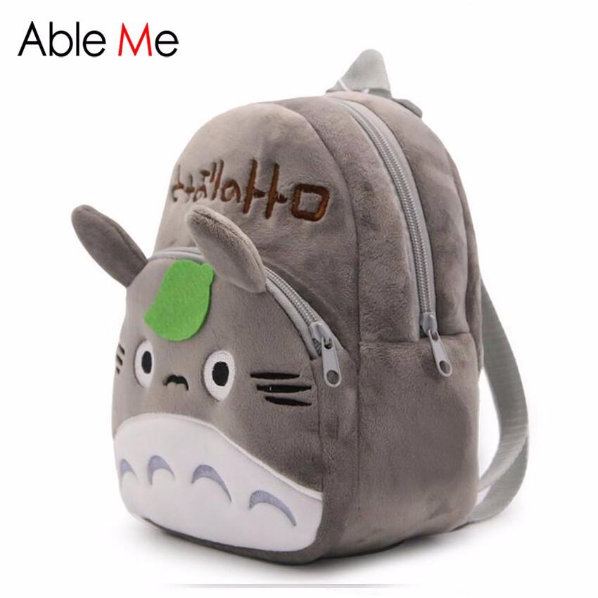 school bag4