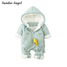 Sundae Angel Newborn Baby Winter Warm Hooded Thick
