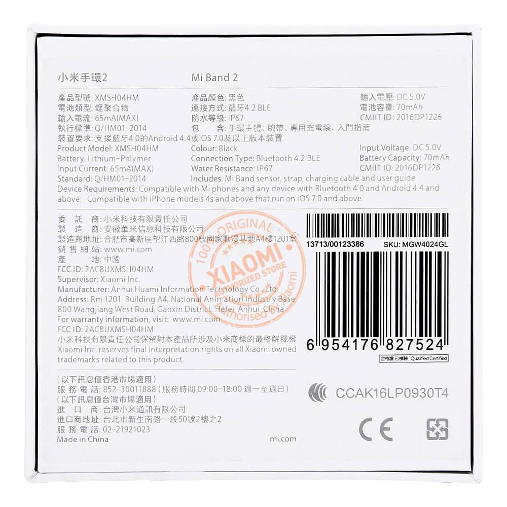 Xiaomi Mi band 2 smartband -Global version 2