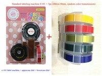 Mini hand press label machine E 101 upgrade version manual DIY printer +5pc ribbon