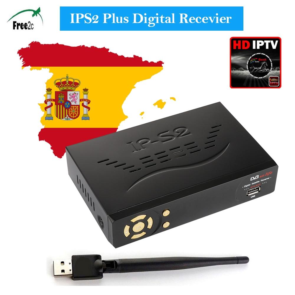IPS2 Plus Satellite Receiver Full Digital HD DVB-S2 Set Top Box Support Android/M3U/Enigma2/Mag250 of 2500+ Channels IPTV full hd 1080p tv box dvb t2 s2 combo digital video broadcasting receiver box