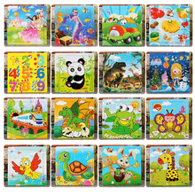 Hot Sale 16 Slice Small Piece Puzzle Toy Children Animals and Vehicle Wooden Puzzle Jigsaw Baby Educational Toys for Kids Gift utoysland 60 pieces wooden jigsaw puzzle apple tree farm animals baby kids educational toys for children