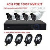 DAS JAC 4CH 1080P 15V P2P PoE NVR 2 0MP IP Camera POE System Cloud 1080P