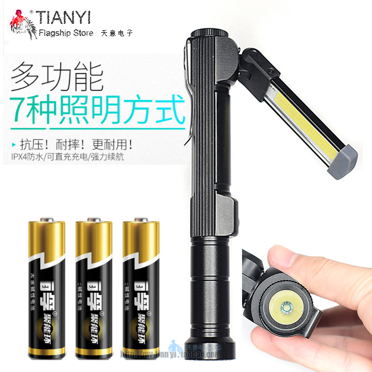 USB Rechargeable LED Work Light Magnetic Portable COB Flashlight Torch COB Hook Hanging Lamp For Car Repair Camping in (3x AAA) 4 in 1 led flashlight magnetic work light rechargeable stand hanging swivel hook rotation power bank torch lamp mfbs