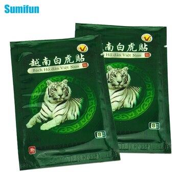 48 Pcs Vietnam Weiß Tiger Muskel Entspannung Paprika Kräuter schmerzen relief Gips Joint Schmerzen Mörder Zurück Neck Körper D0627