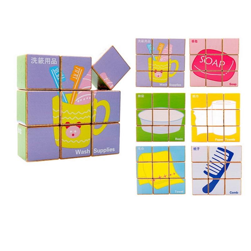 1 компл. деревянный Игрушечные лошадки головоломки окрашены девять головоломки шестисторонних трехмерная головоломка образования детей И...