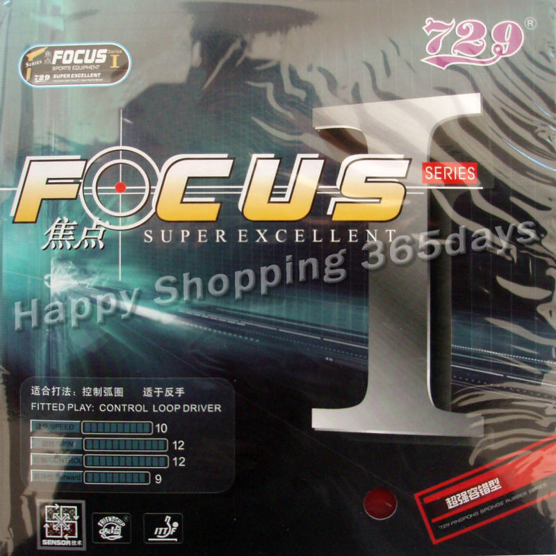 RITC 729 Friendship FOCUS I (FOCUS 1, FOCUS-1)  Pips-in Table Tennis / Pingpong Rubber With Sponge