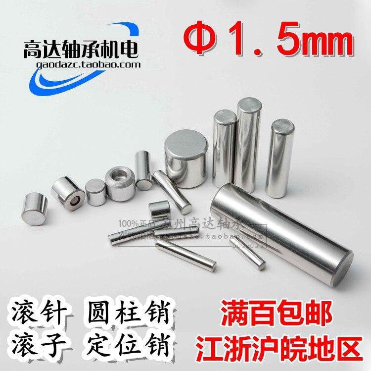 240pcs Bearing steel Locating pin Cylindrical pin Roller diameter 1.5* 3 4 5 6 7 8 10 12 14 16 18 20 mm