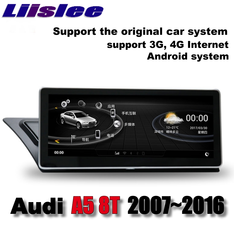 Lislee Car Multimedia Player NAVI Per Audi A5 8 T 2007 ~ 2016 Sistema Originale Dell'automobile Radio Stereo WIFI MAPPA GPS di Navigazione Dello Schermo