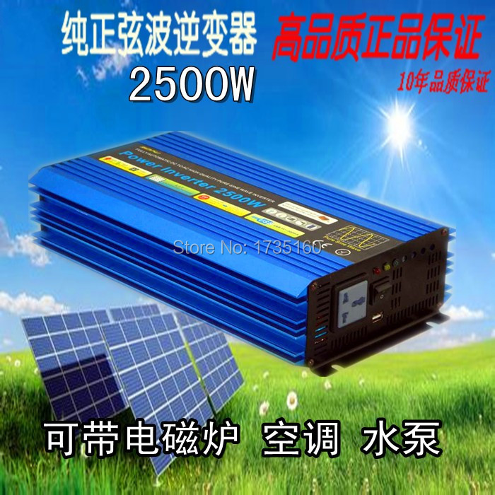 цена на Solar photovoltaic inverter 2500w pure sine wave inverter power converter 24V 220V 60HZ 2500W pure sine wave inverter