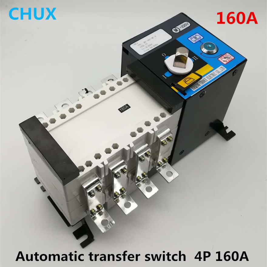 4P 160A Dual Power Automatic Transfer Switch PC Grade 380v three phases Circuit Breaker Isolation type
