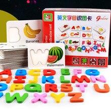 Детские игрушки деревянные и бумажные фрукты и овощи Английский алфавит Когнитивная карта головоломка игрушки раннее образование мальчик девочка подарок