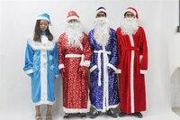 Adult Christmas Santa Claus Costumes Flocking Rabbit Fur Fancy Cosplay Santa Claus Clothes Good Quality Costume