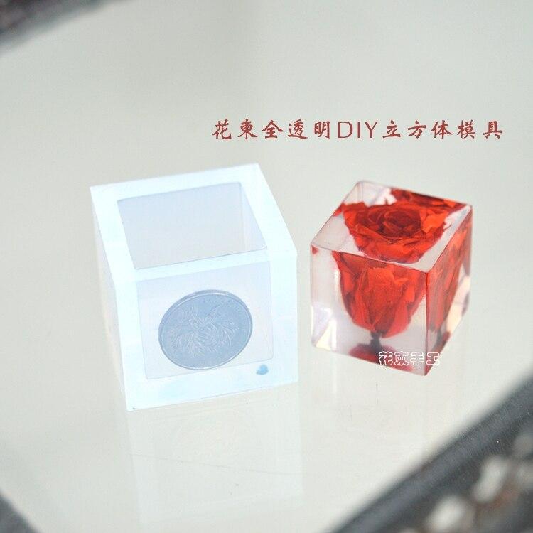 Flower Invitation Cube Box Mould MD2000-2006_DIY Handmade Cubic Mold Flower Invitation 2017 New Arrivals