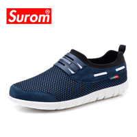 SUROM Air Mesh Breathable Men S Casual Shoes 2017 Summer New Light Anti Odor Soft Mesh