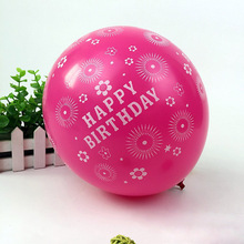 50 Pcs/Set 12 Inch Balloons Latex Multicolor Happy Birthday Party Decoration Air Balls Supplies Inflatable Baloon Hot Sale