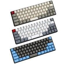 Filco MINILA AIR PBT 67 teclas Dye impresión sublimada Cherry profile keycaps 3u sapcebar este enlace es keycaps,no incluye teclado.
