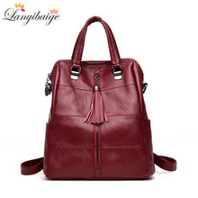 LANYIBAIGE Women Backpack High Quality Leather Pure Color Ba
