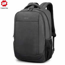 Tigernu Men's Backpack for 15.6 inches USB Charging Waterproof Anti Theft Laptop Backpacks for Male Large Bagpack mochila hombre - DISCOUNT ITEM  53% OFF All Category