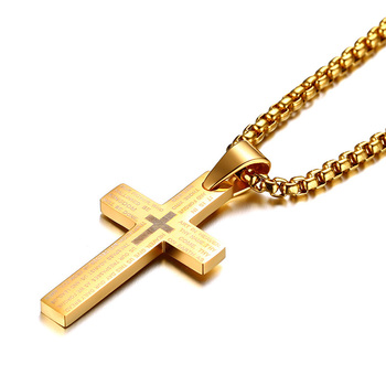 """Cross Pendant and Necklaces for Men Engraved with Lord's Prayer Stainless Steel Jewelry 24"""" Chain"""