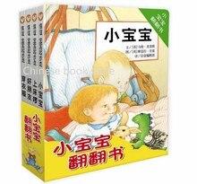 Привычки, разработки изображение возраста интерактивная детского хорошие родитель-ребенок флип игра книга