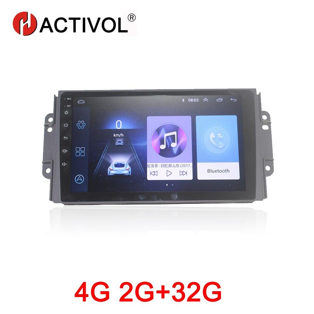 HACTIVOL 2G + 32G Android 8.1 4G autoradio pour Chery Tiggo 3 3X2 2016 lecteur dvd de voiture gps navigation voiture accessoire multimédia
