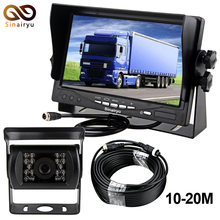 DC12 24V Car Truck Bus 7 Inch LCD Auto Parking Monitor With Bracket Aviation joint 2