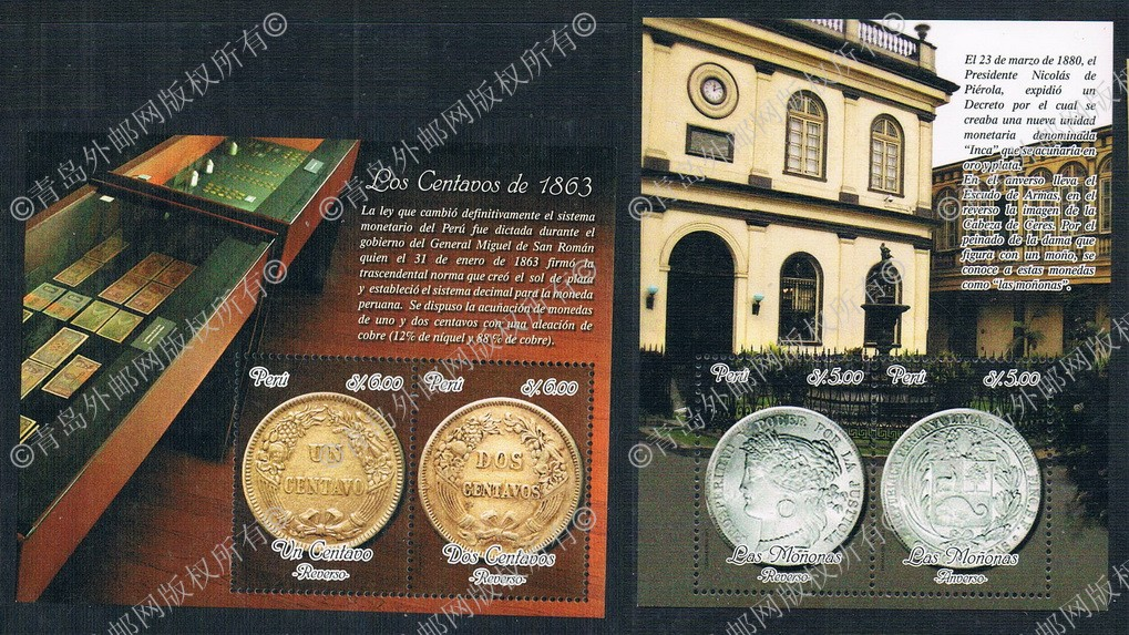 AG0312 Peru 2013 old stamps of Peru currency 2MS new 0331 gold coins peru handbook