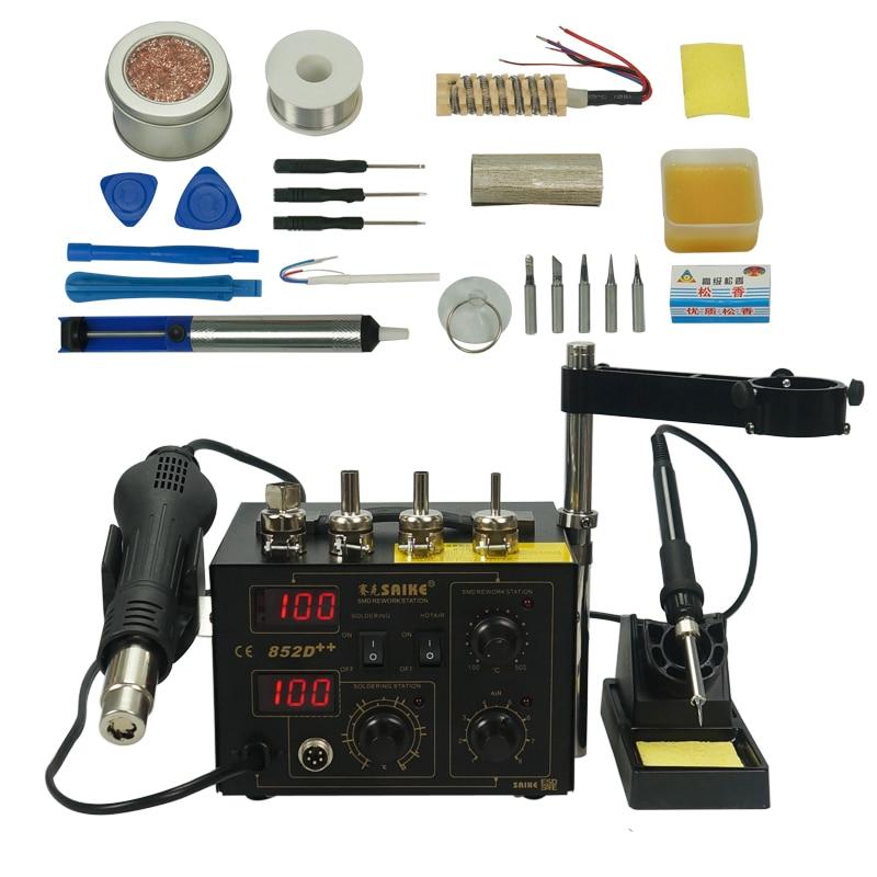SAIKE 852D 220V 110V Standard Rework Station Soldering iron 2 in 1 iron Hot Air Rework