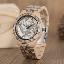 2017 Luxury Arrival BOBO BIRD Watches Men Vintage Engrave Pattern Full Wooden Watch relogio masculino B-O07