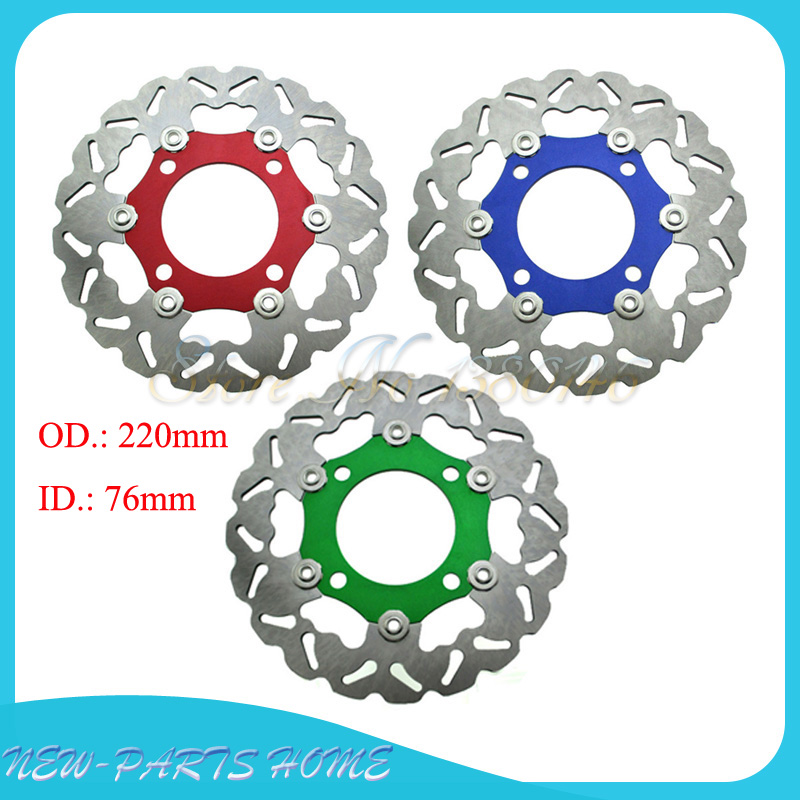 220mm Floating Brake Disc Disk Rotor For 50cc 110cc 125cc 140cc 150cc 160cc SDG wheel Pit