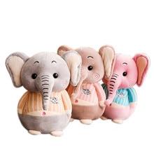 1 Pcs Baby Animal Elephant Plush Pillow Toys for Children Girl Boy Gift Stuffed Plush Toy for Adult Magic Kid Doll Birthday Gift цена 2017