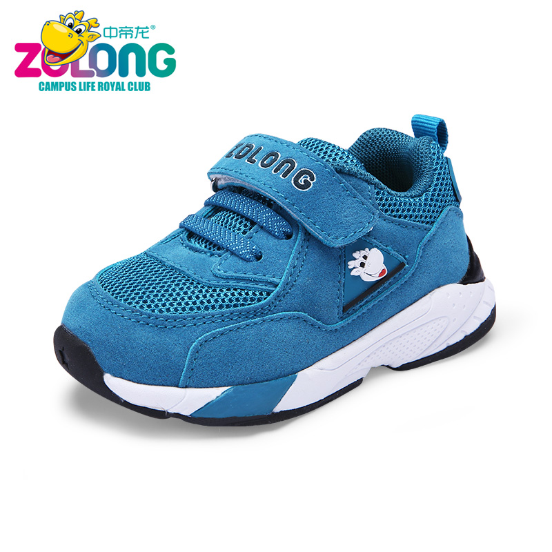 Children Casual Shoes Toddler Sport Sneakers Breathable Mesh Running Kids Boys Girls Playing Outdoors Flexible Comfortable