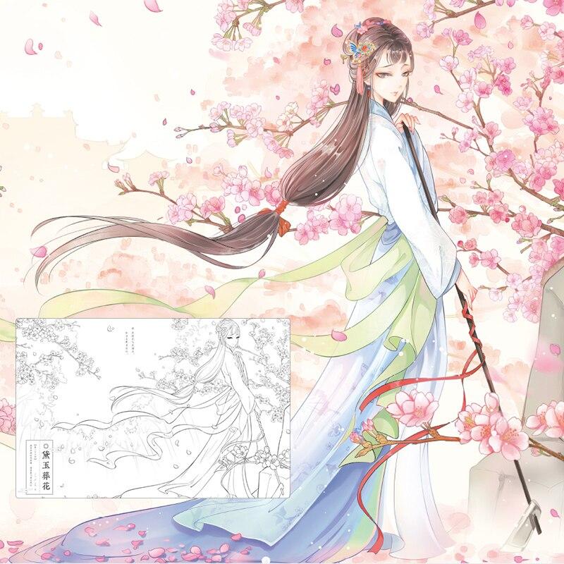 Livre De Coloriage Avec Ligne Chinoise Pour Adultes Et Enfants Nouveau Livre A Peindre A Caractere Ancien Reve Des Manques Rouges Amour Pour La Fille Aliexpress