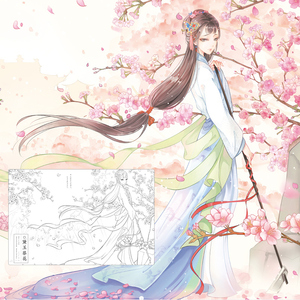 Image 1 - New Hot coloring book for adults kids Chinese line drawing book ancient figure painting book Dream of Red Mansions daughter love