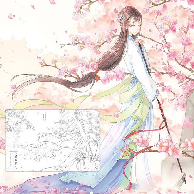 New Hot coloring book for adults kids Chinese line drawing book ancient figure painting book Dream of Red Mansions daughter love