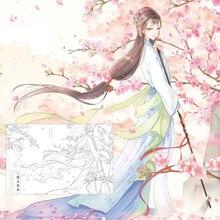 Nowa gorąca kolorowanka dla dorosłych dzieci chińska linia szkicownik starożytny rysunek szkicownik do malowania marzenie o czerwonej rezydencji córka miłość