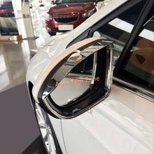 Снаружи хромированный ABS дверные Зеркало заднего вида приют дождь отражающая отделка для Chevrolet Cruze 2017