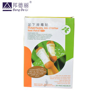 80pcs/4 box Detox foot patch dermatophytosis foot pad foot detox patch toxins natual detoxinfication sterilization