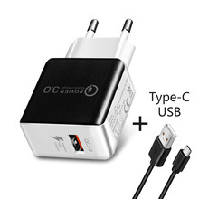 18W Quick Charge 3.0 Mobile Phone Charger USB Travel Wall Charger Smart Fast Charging for iPhone X 8 7 Samsung Galaxy S8 Xiaomi(China)