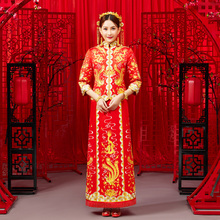 Phoenix cheongsam evening dress show  Dragon gown bride wedding chinese style costume slim Style clothing for the Wedding