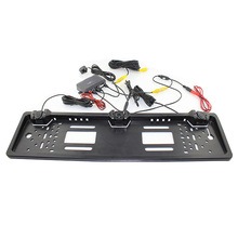 PZ600-L European License Plate Parking Sensor with HD Rear View Camera