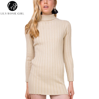 Lily Rosie Girl Beige Turtleneck Women Sweater Dresses Autumn Winter Long Sleeve Bodycon Slim Dress Khaki