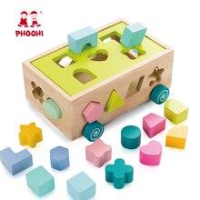 木製ブロックおもちゃ子供プッシュ形状マッチパズル車のおもちゃ教育玩具ベビー PHOOHI